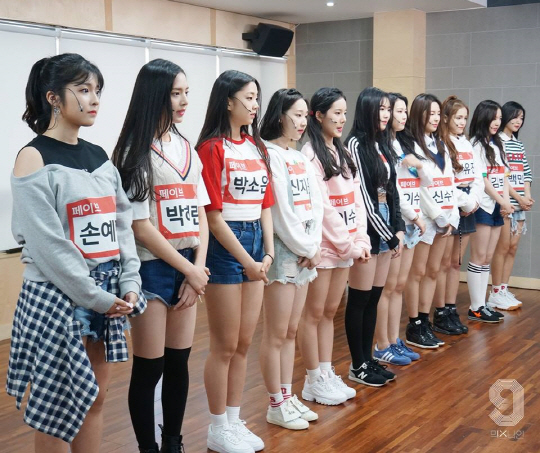 """YG's tyranny? The reason why trainees of """"Mix Nine"""" couldn't debut"""